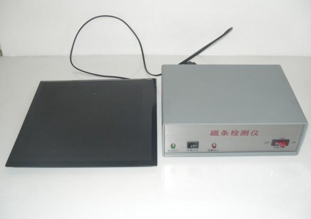 磁条检测仪-分体式(回检仪)