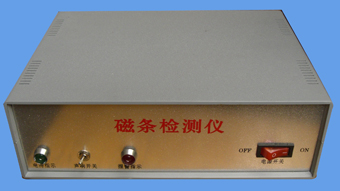 磁条检测仪(回检仪)
